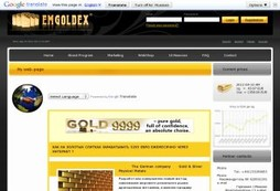 HOW TO EARN GOLD 3255 EURO ? IN THE EMGOLDEX